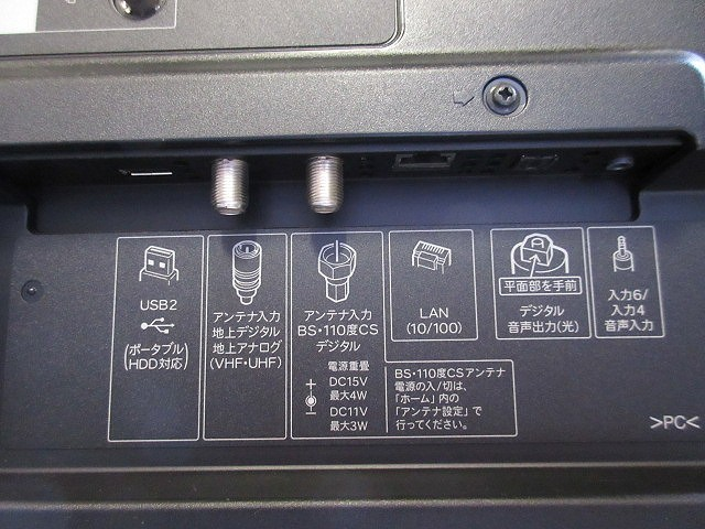 7088E◎SHARP シャープ アクオス 60V型 液晶テレビ LC-60Z5 3D対応◎中古_画像6