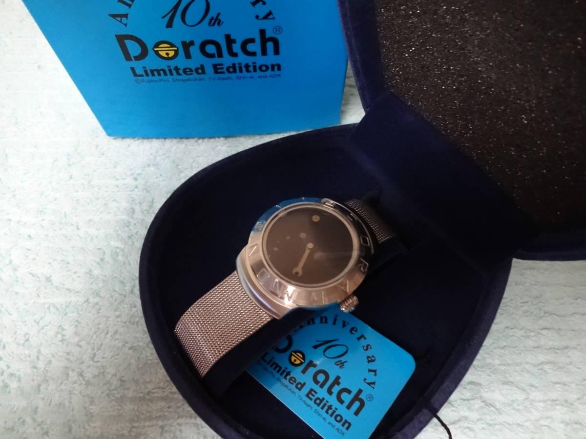 [限定品] ドラッチ//Doratch Limited Edition☆10th Anniversary☆ハーフスケルトン☆自動巻き☆2006復刻版_画像5