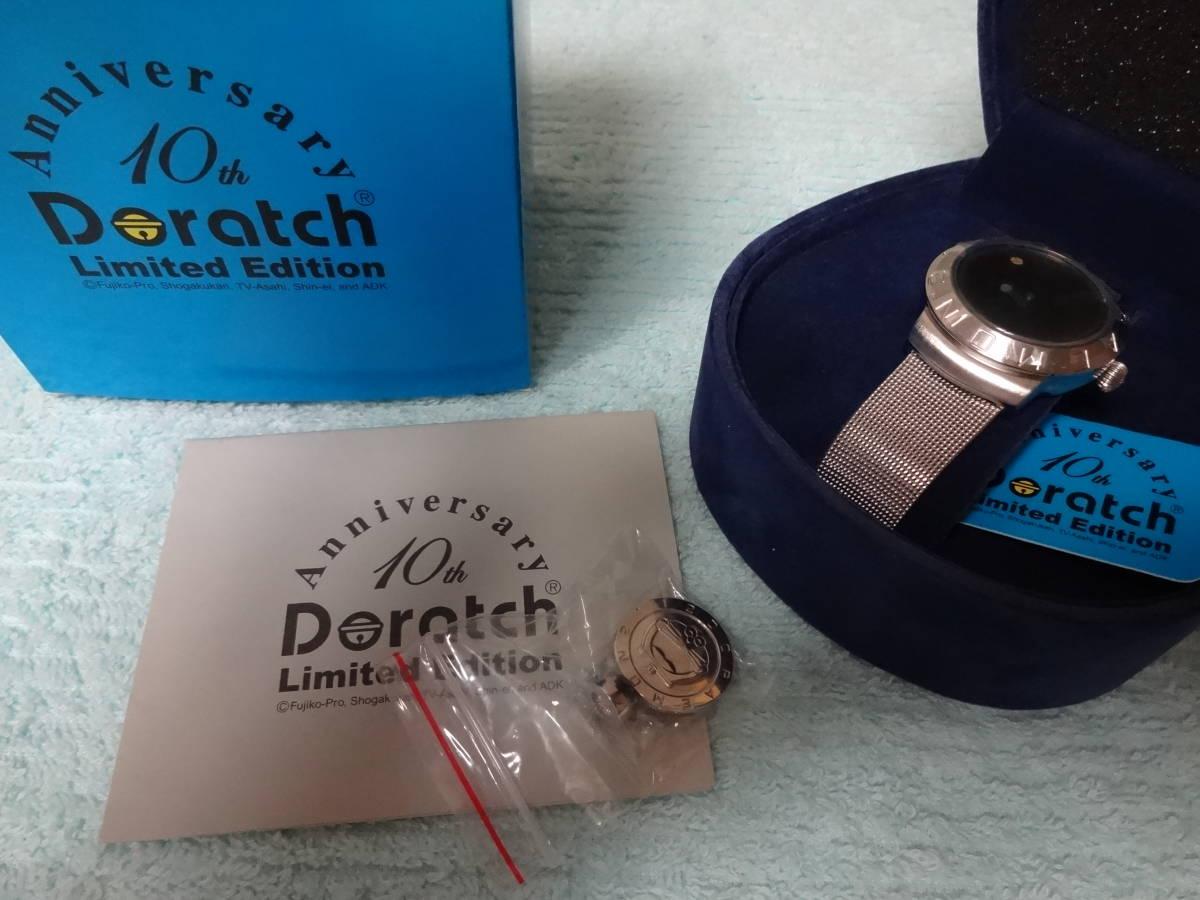 [限定品] ドラッチ//Doratch Limited Edition☆10th Anniversary☆ハーフスケルトン☆自動巻き☆2006復刻版_画像8