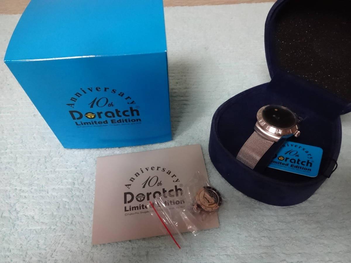 [限定品] ドラッチ//Doratch Limited Edition☆10th Anniversary☆ハーフスケルトン☆自動巻き☆2006復刻版_画像9