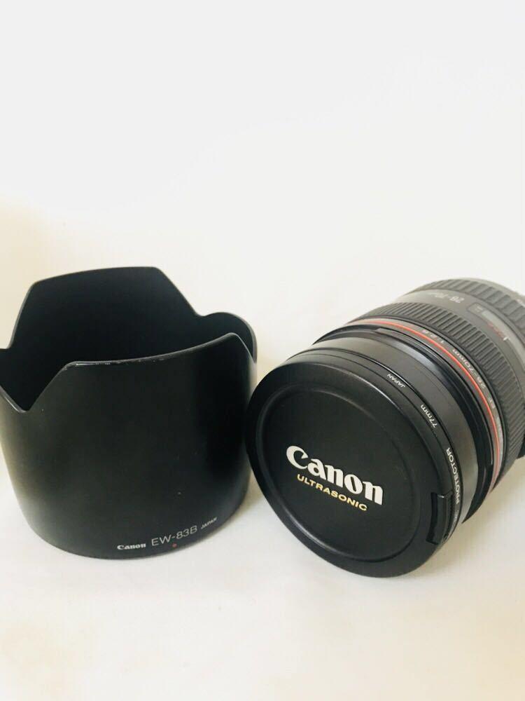 ◇ 美品 ◇ CANON キャノン ZOOM LENS EF 28-70mm 1:2.8 EW-83B ULTRASONIC ※ 中古品