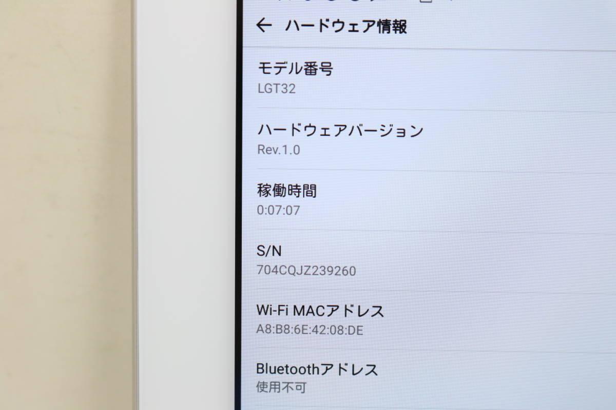 au LG電子 Qua tab PZ LGT32 ホワイト タブレット_画像6