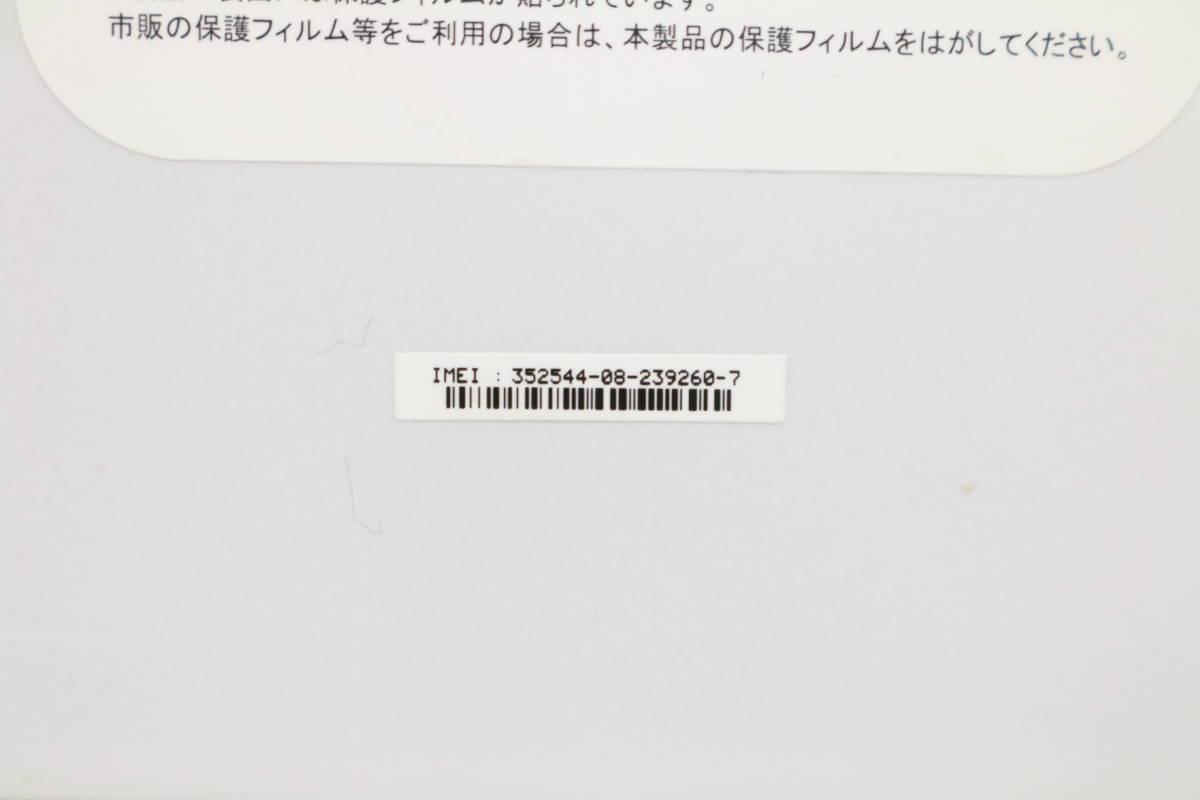 au LG電子 Qua tab PZ LGT32 ホワイト タブレット_画像9