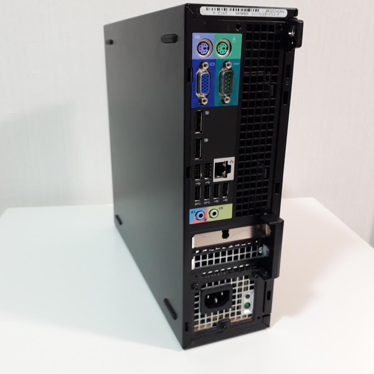 ★最速★Corei5 最大3.70GHz/DELL OPTIPLEX 9010 /SSD240GB+HDD500GB/ メモリ8GB/Win10pro/Wi-Fi 無線LAN/USB3.0/マルチモニター★SSD★_画像5