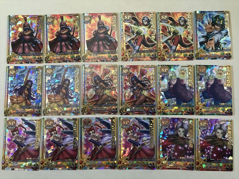 ドラゴンクエスト モンバト ロトSPモリ―など カードまとめ売り ドラクエ ギガンテスなど_画像2