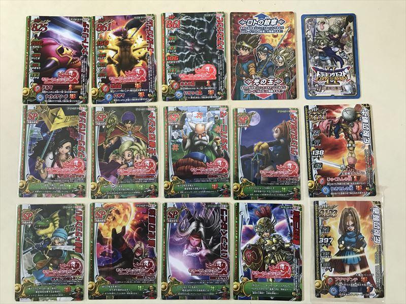 ドラゴンクエスト モンバト ロトSPモリ―など カードまとめ売り ドラクエ ギガンテスなど_画像3