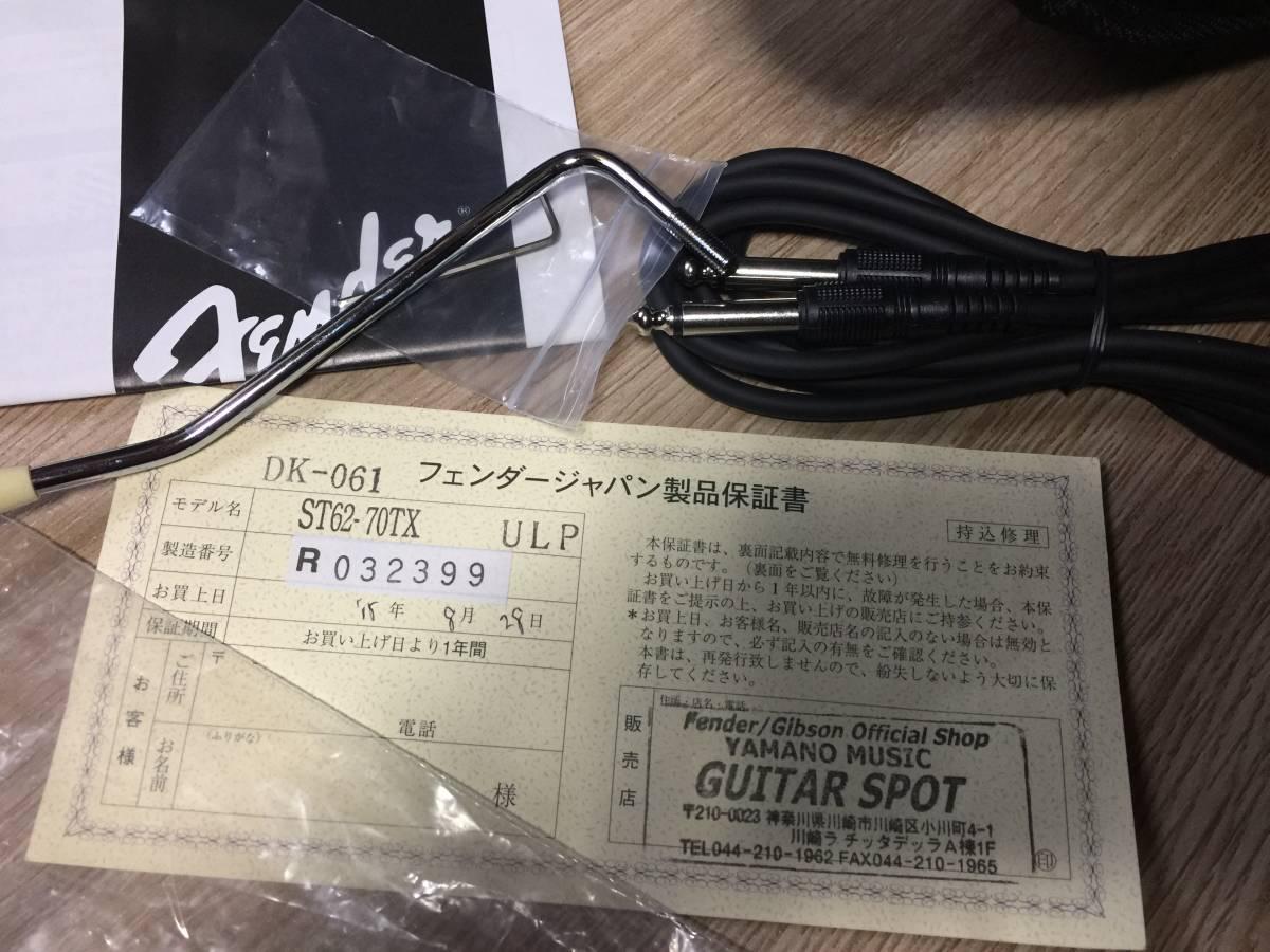 DK-061 SHOP ORDER レアカラー!FenderJapan ST62-70TX ULP/R No.040818 _画像10