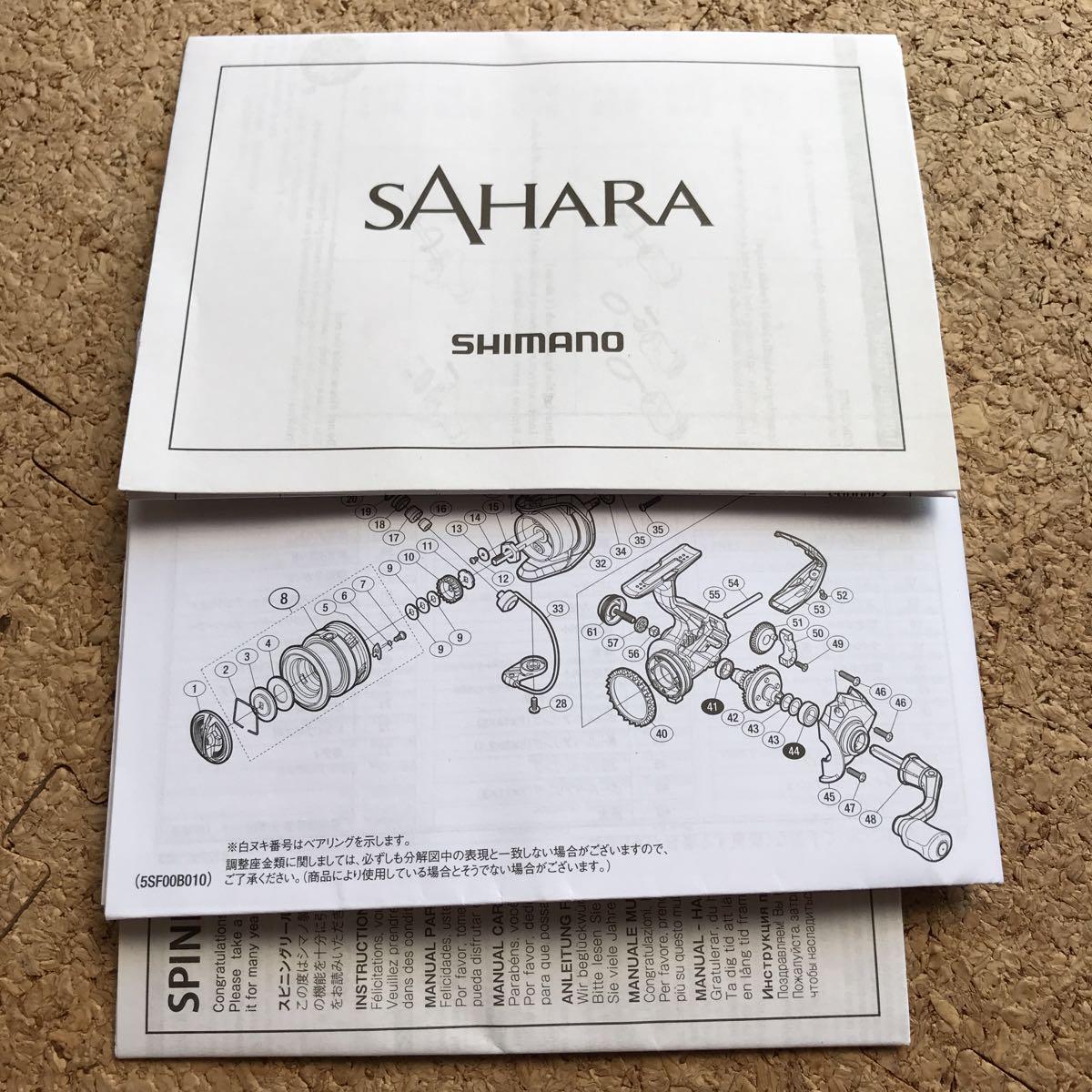 シマノ スピニングリール サハラ4000XG_画像7