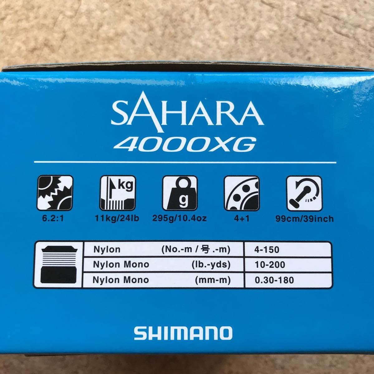 シマノ スピニングリール サハラ4000XG_画像8