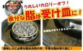 smokeless yakiniku plate marble Sera call charcoal fire yakiniku far infrared ceramic charcoal portable gas stove correspondence