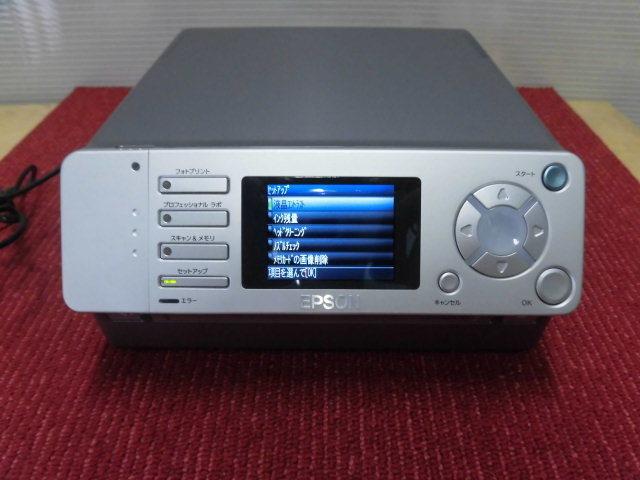 EPSON/ Epson / film scanner / F-3200/ electrification verification