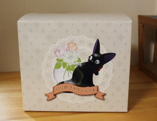 レア 魔女の宅急便 ジジのフラワーベース 花瓶 黒猫 スタジオジブリ_画像10