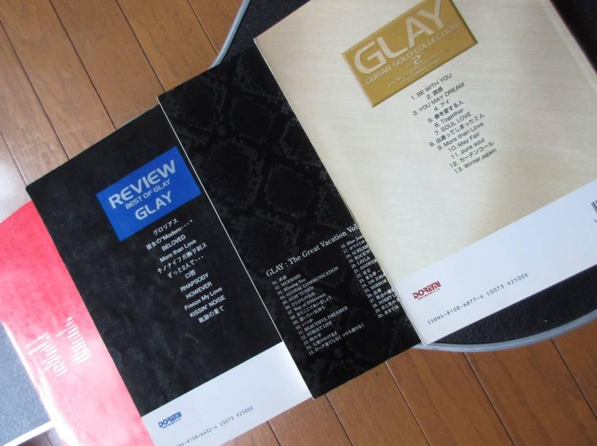 送料無料 GLAY バンド&ギタースコア 4冊セット 中古楽譜 TERU TAKURO HISASHI JIRO_画像2