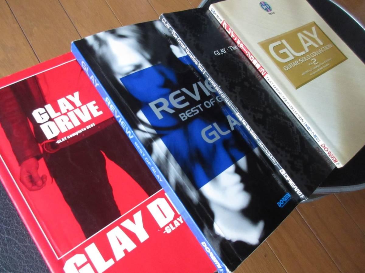 送料無料 GLAY バンド&ギタースコア 4冊セット 中古楽譜 TERU TAKURO HISASHI JIRO_画像3