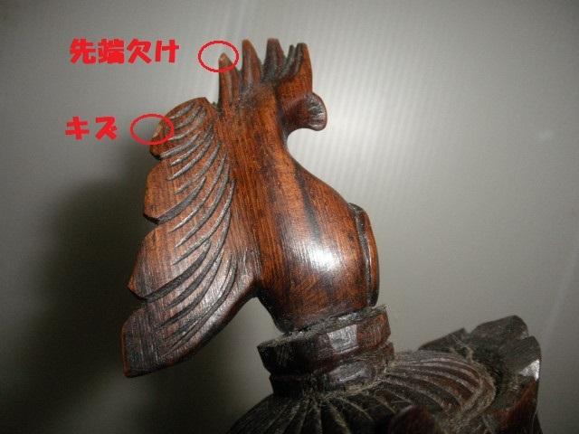 @@ 外国 美術工芸 美術品 黒檀 仏像 彫刻 東洋彫刻 オブジェ 木工 アンティーク レトロ_画像5