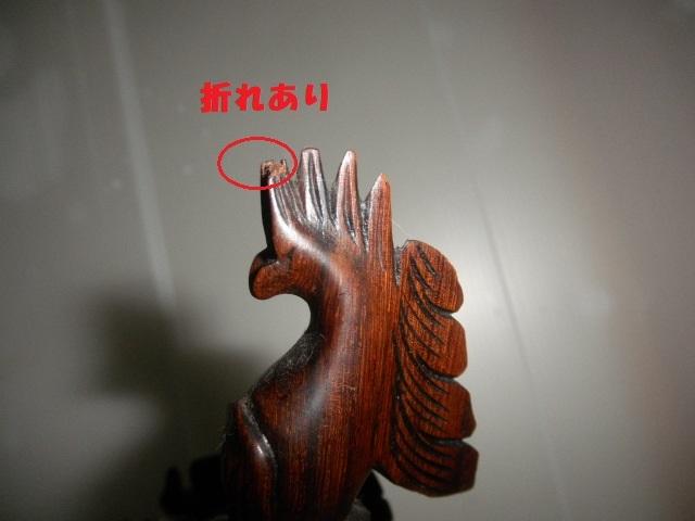 @@ 外国 美術工芸 美術品 黒檀 仏像 彫刻 東洋彫刻 オブジェ 木工 アンティーク レトロ_画像7