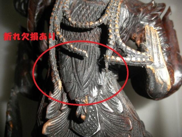 @@ 外国 美術工芸 美術品 黒檀 仏像 彫刻 東洋彫刻 オブジェ 木工 アンティーク レトロ_画像8