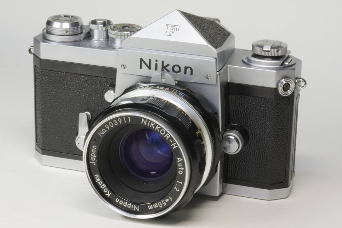 ニコンF アイレベル シルバー  Nikkor-H 50mm F1:2.0 動作確認品
