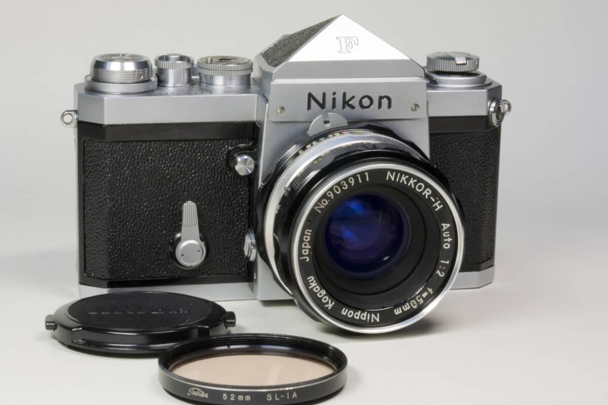 ニコンF アイレベル シルバー  Nikkor-H 50mm F1:2.0 動作確認品_画像10