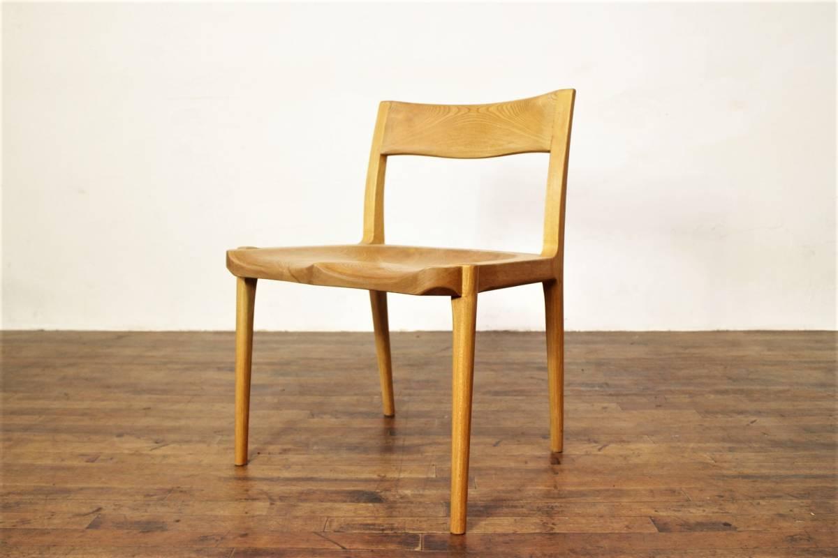 アッシュ材 無垢 ダイニング チェア 椅子 焼き印有/家具蔵 無印良品 北欧 モダン