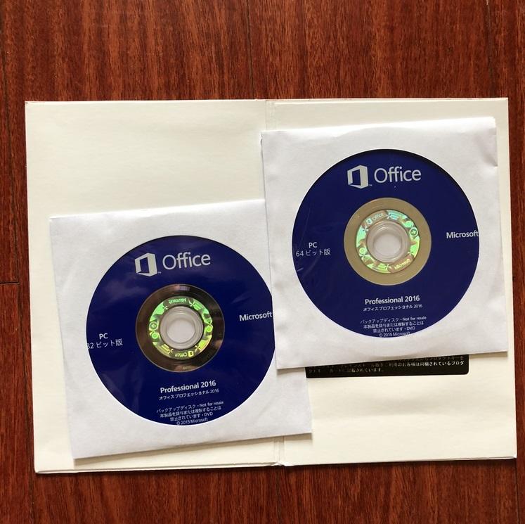 ◆Microsoft Office Professional 2016 OEM版 ◆日本語版 未開封◆