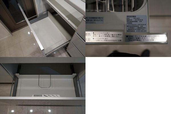 AGM16AB その他 展示品 タカラスタンダード システムキッチン カップボード セット 水栓 レンジF 食洗器付き コンロ無し W2590 H850 D950_画像7