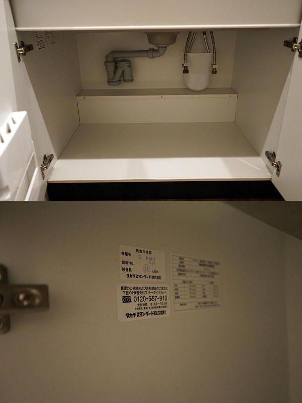 AOJ34AB その他 展示品 タカラスタンダード システムキッチン カップボード 水栓 食洗器 レンジフード付 コンロ無_画像4