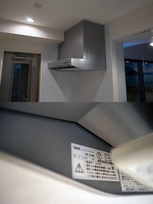AGM16AB その他 展示品 タカラスタンダード システムキッチン カップボード セット 水栓 レンジF 食洗器付き コンロ無し W2590 H850 D950_画像6