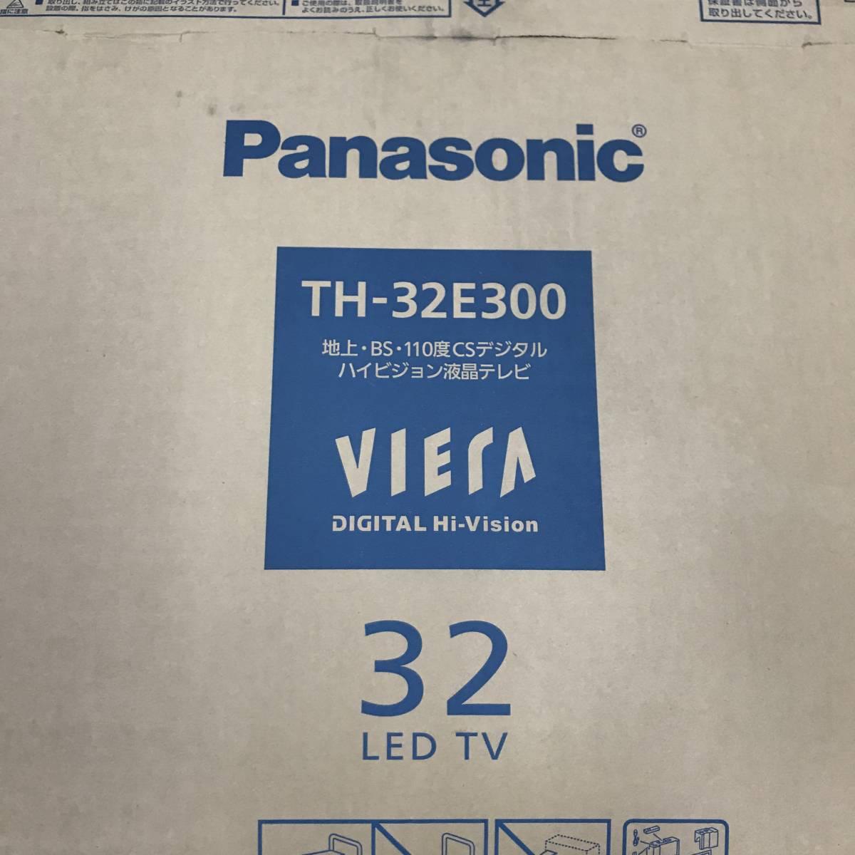 新品・未使用 Panasonic TH-32E300 VIERA 32 LED TV ハイビジョン液晶テレビ