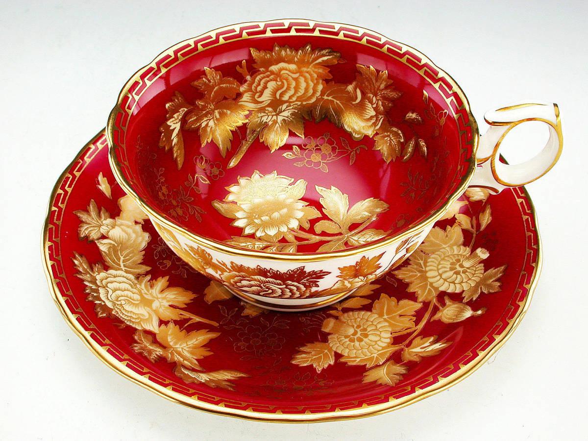 OLD ウェッジウッド・Tonquin Ruby キャビネットカップ