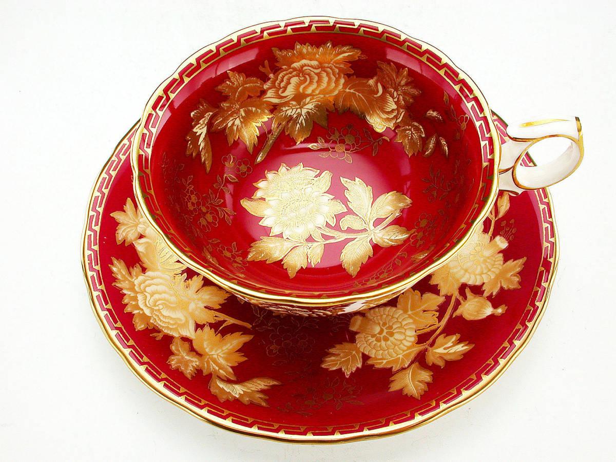 OLD ウェッジウッド・Tonquin Ruby キャビネットカップ_画像4