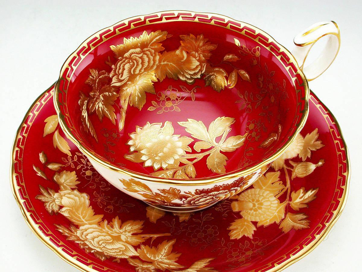 OLD ウェッジウッド・Tonquin Ruby キャビネットカップ_画像5