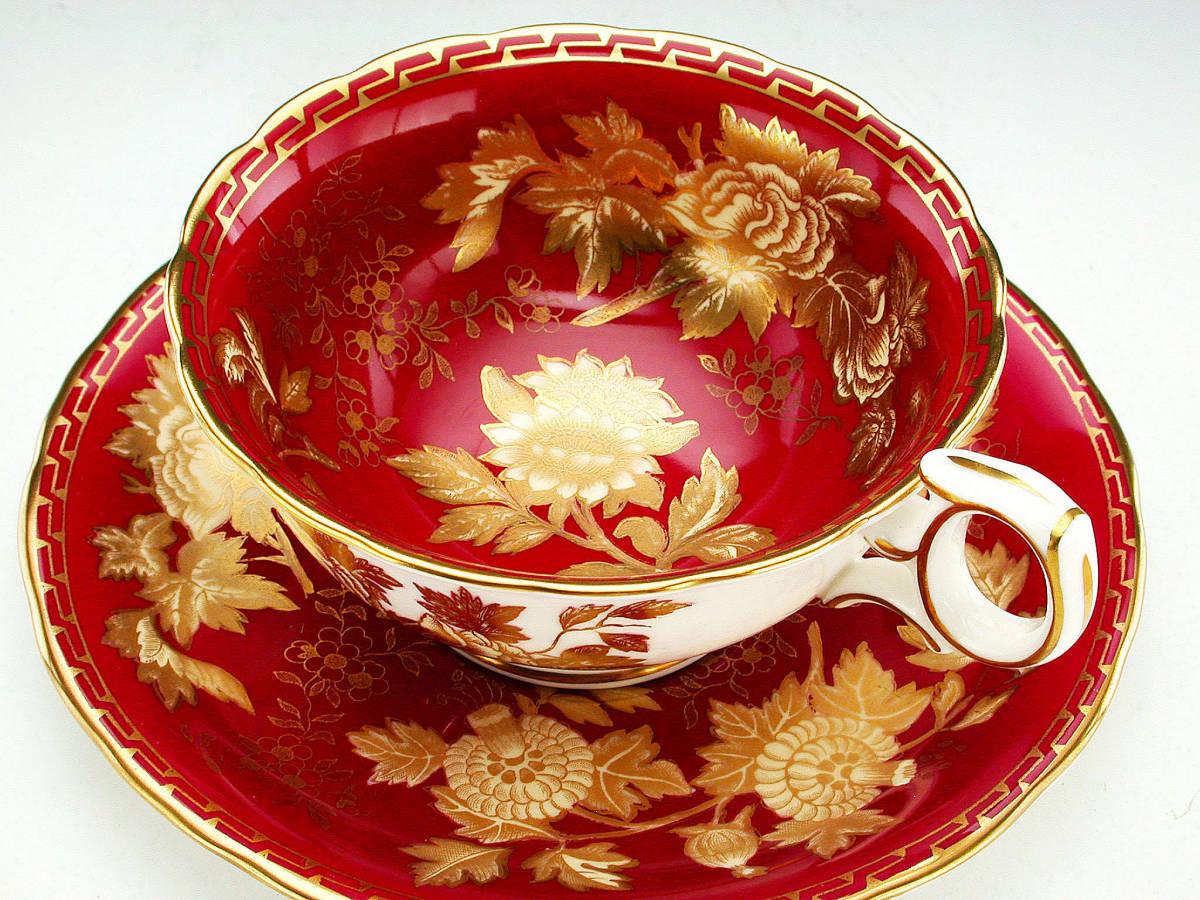 OLD ウェッジウッド・Tonquin Ruby キャビネットカップ_画像6