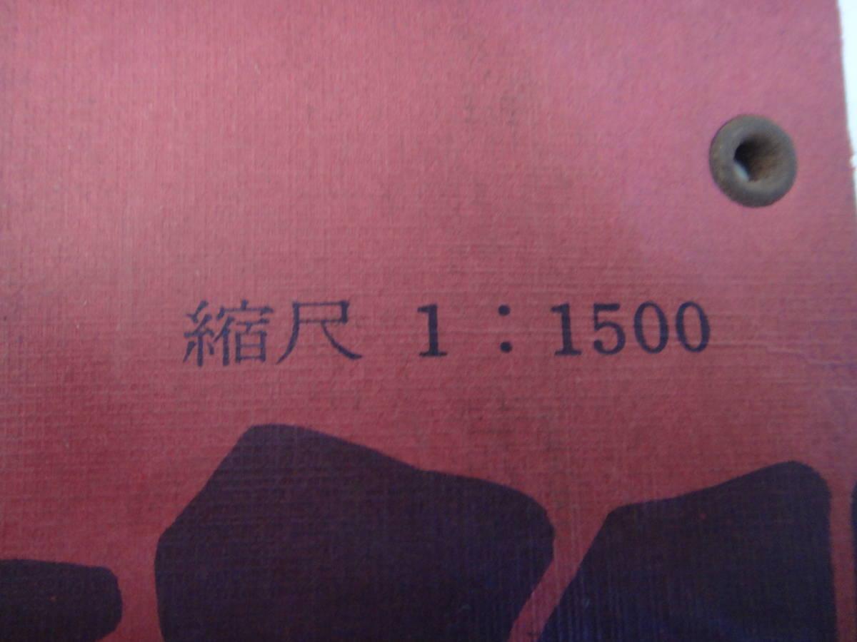 希少!【住宅地図協会】1965年/昭和40年/愛知県名古屋市中川区/昭和レトロ_画像3
