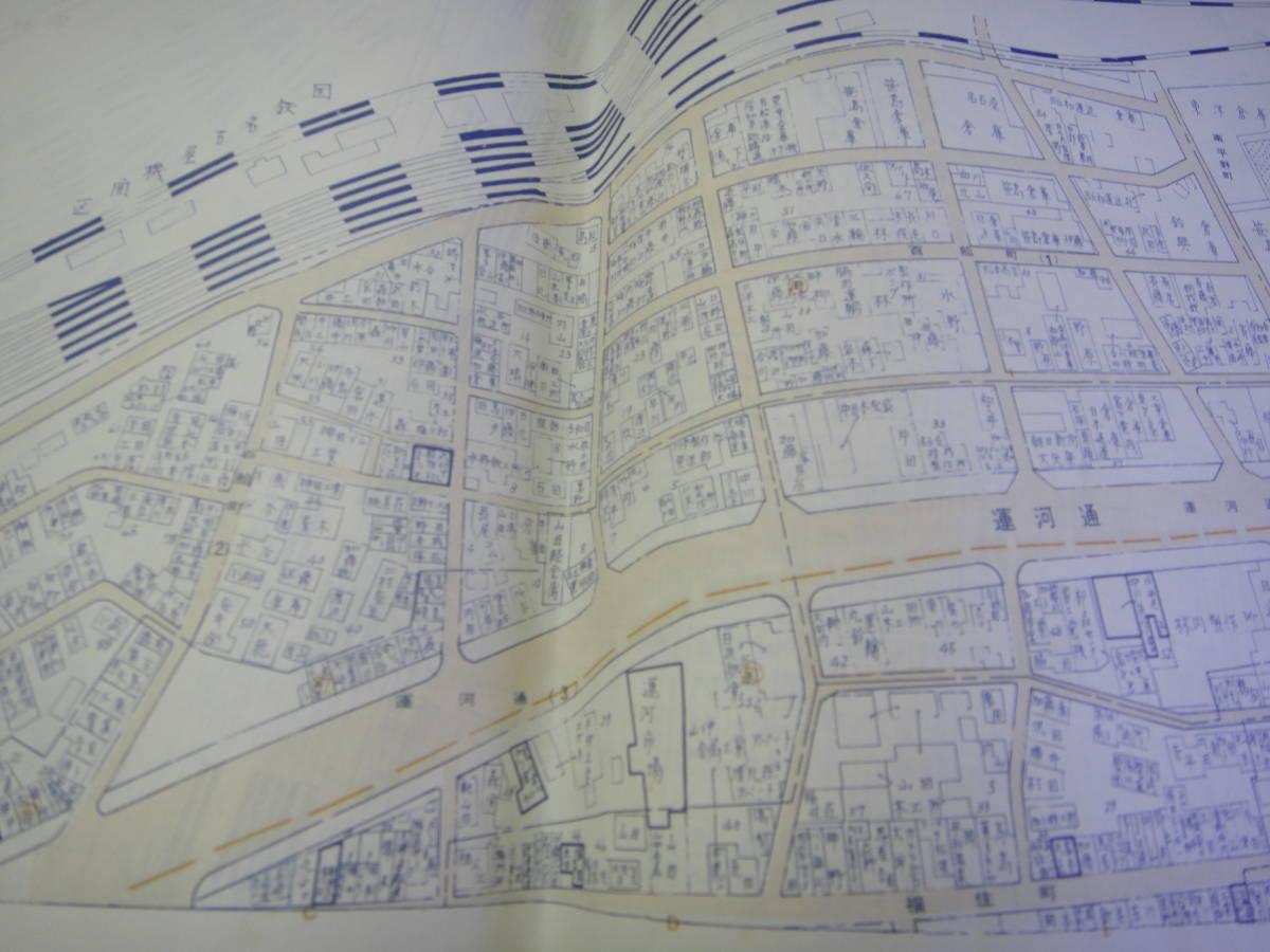 希少!【住宅地図協会】1965年/昭和40年/愛知県名古屋市中川区/昭和レトロ_画像6