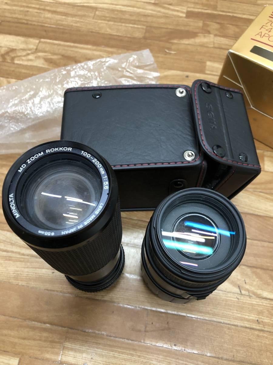 カメラ まとめ 一眼レフ フィルムカメラ レンズ ストロボ など_画像6