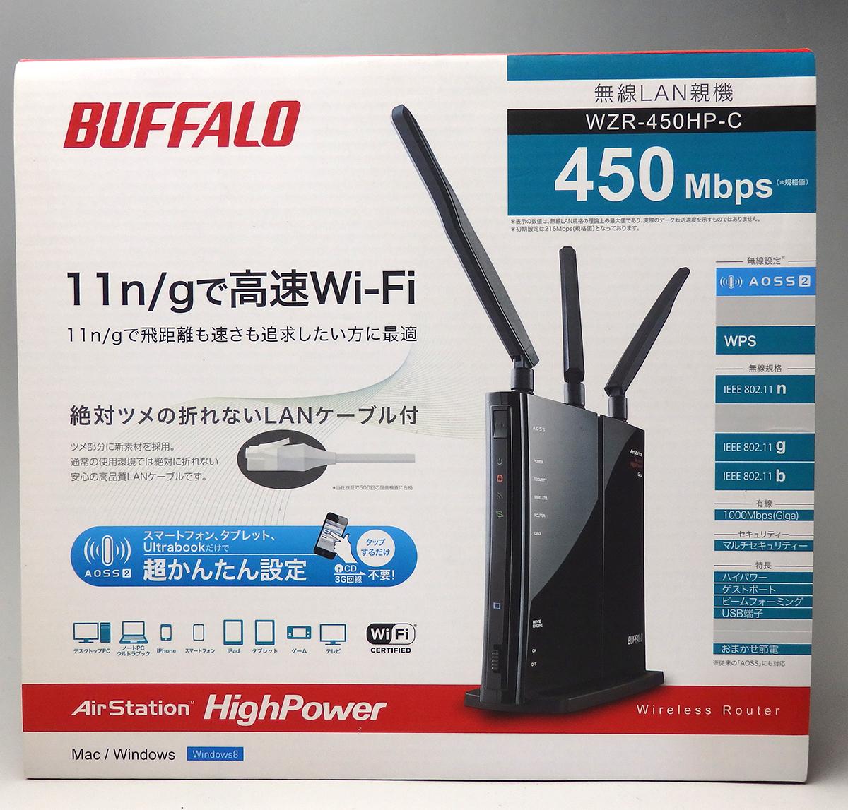 中古動作品 BUFFALO WZR-450HP-C AirStation HighPower 無線LAN/ルーター_画像2