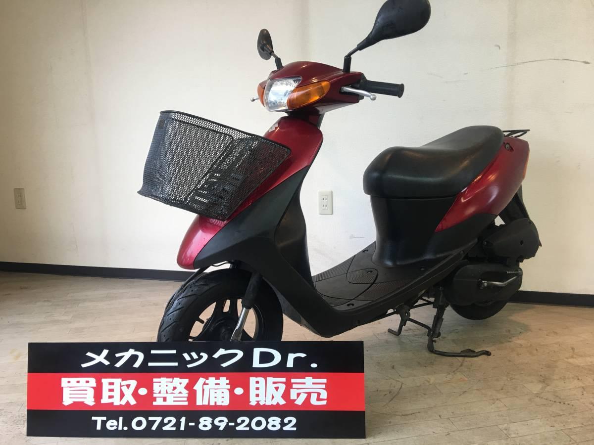 Osaka SUZUKI Suzuki let's 2 CA1PA red cell starting has