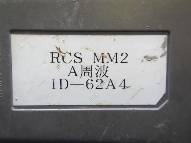# 8717-8-60 ★ タダノ クレーン ラジコン 送信機 RCS-MM2 A周波_画像7