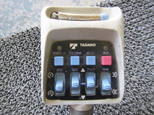 # 8717-8-60 ★ タダノ クレーン ラジコン 送信機 RCS-MM2 A周波_画像2