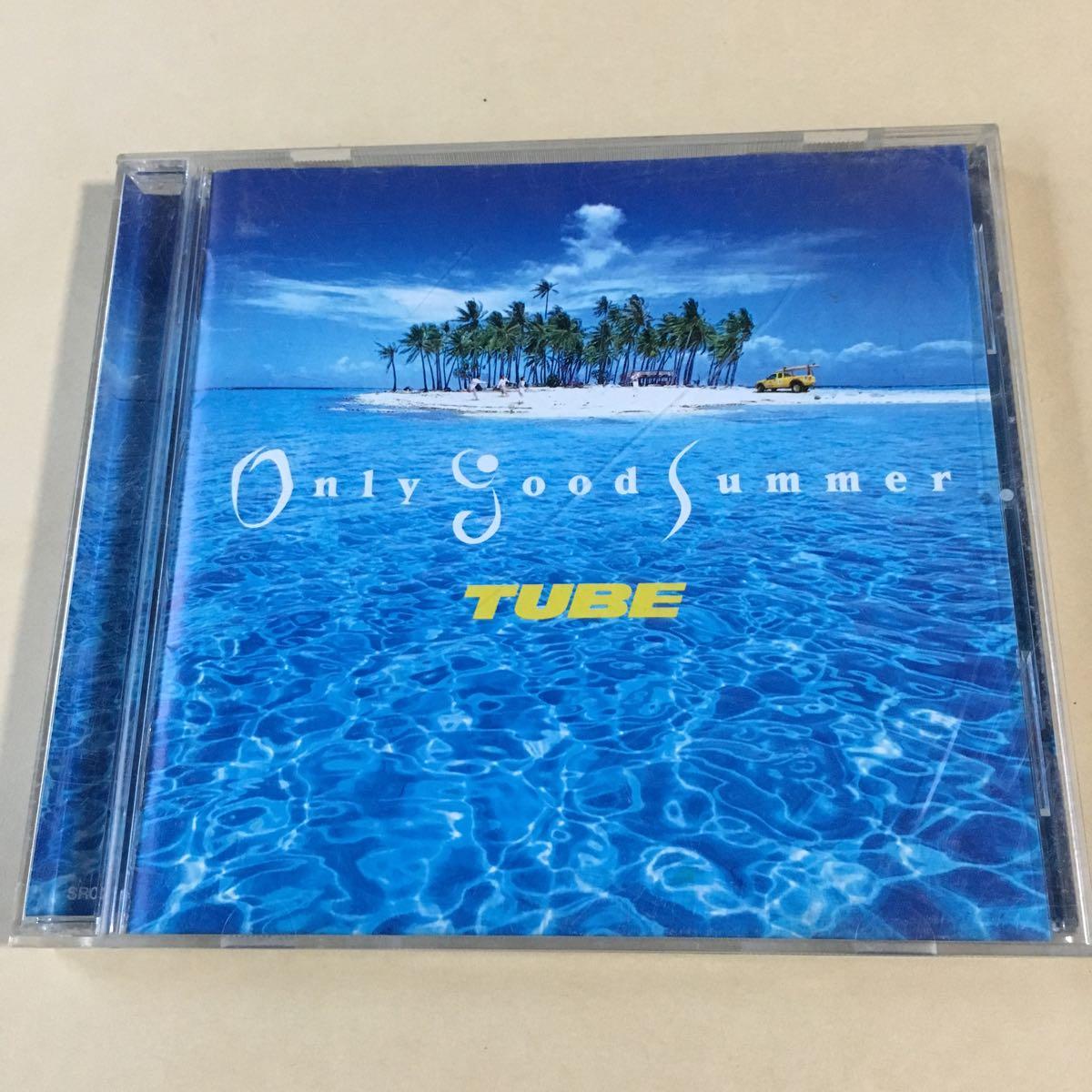 TUBE 1CD「Only Good Summer」 -...