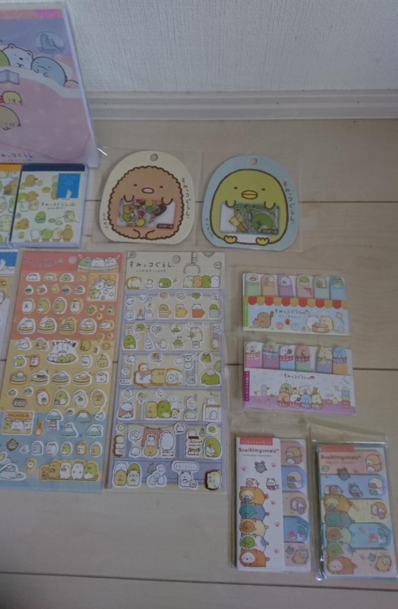 ¥1~ すみっコぐらし紙ものセット 送料無料_画像3