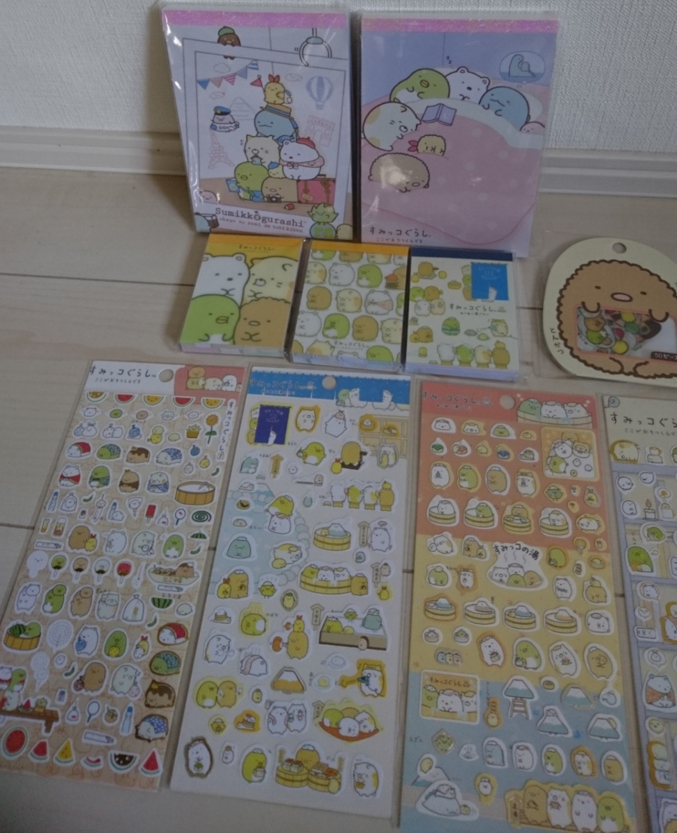 ¥1~ すみっコぐらし紙ものセット 送料無料_画像2