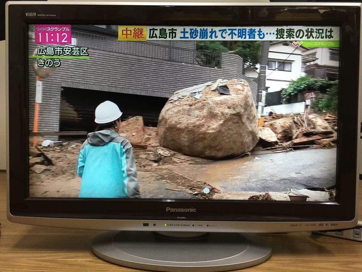 ◇Panasonic パナソニック VIERA 26型 液晶テレビ TH-L26X1 2009年製◇_画像2