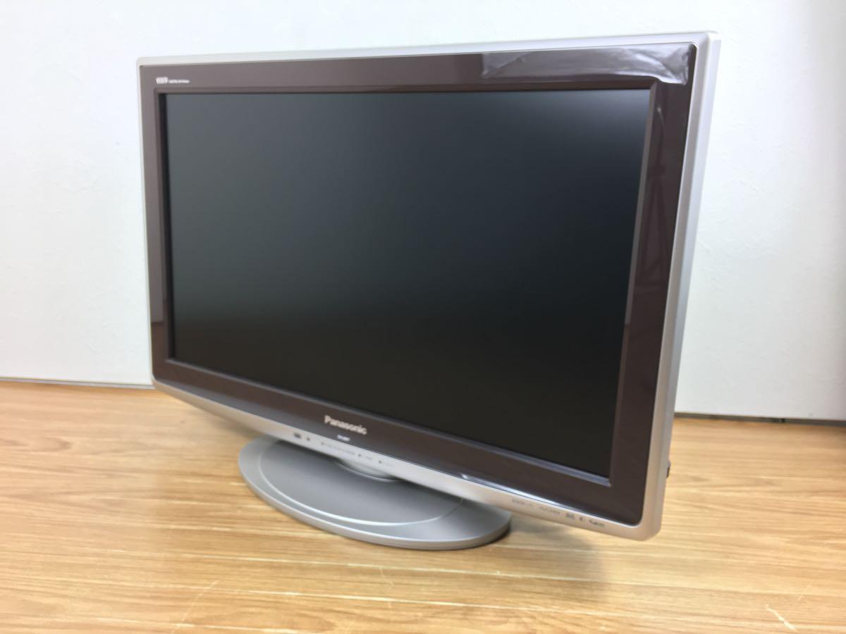 ◇Panasonic パナソニック VIERA 26型 液晶テレビ TH-L26X1 2009年製◇