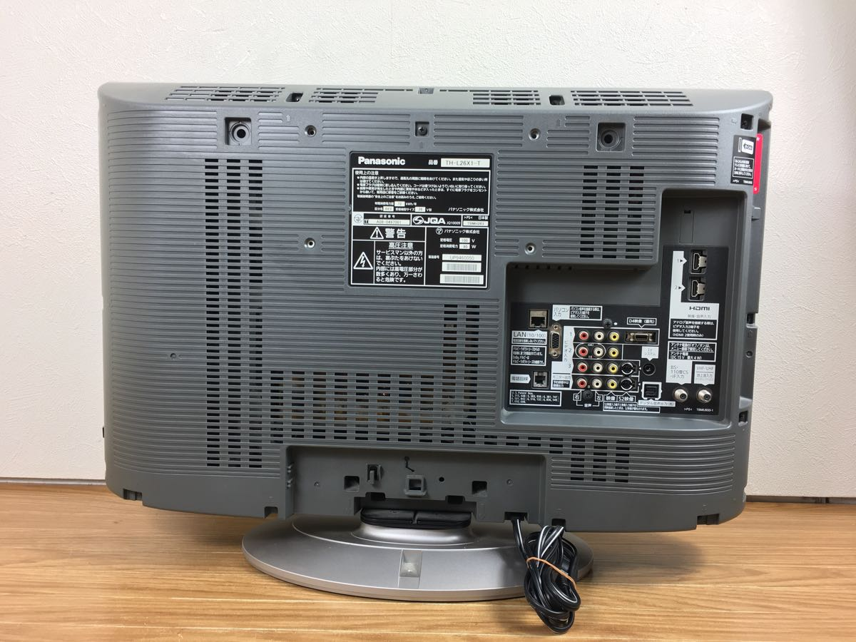 ◇Panasonic パナソニック VIERA 26型 液晶テレビ TH-L26X1 2009年製◇_画像8