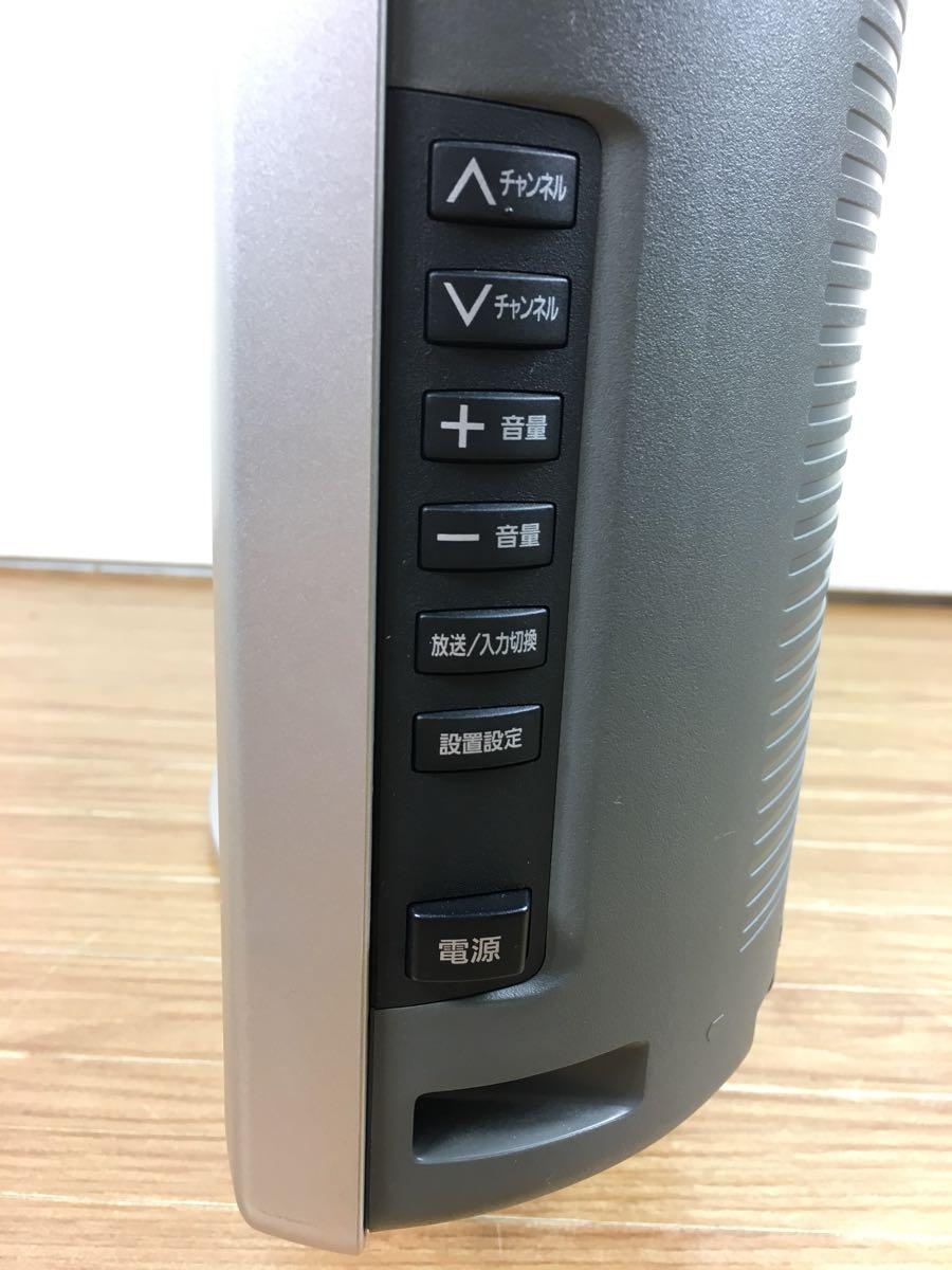 ◇Panasonic パナソニック VIERA 26型 液晶テレビ TH-L26X1 2009年製◇_画像5
