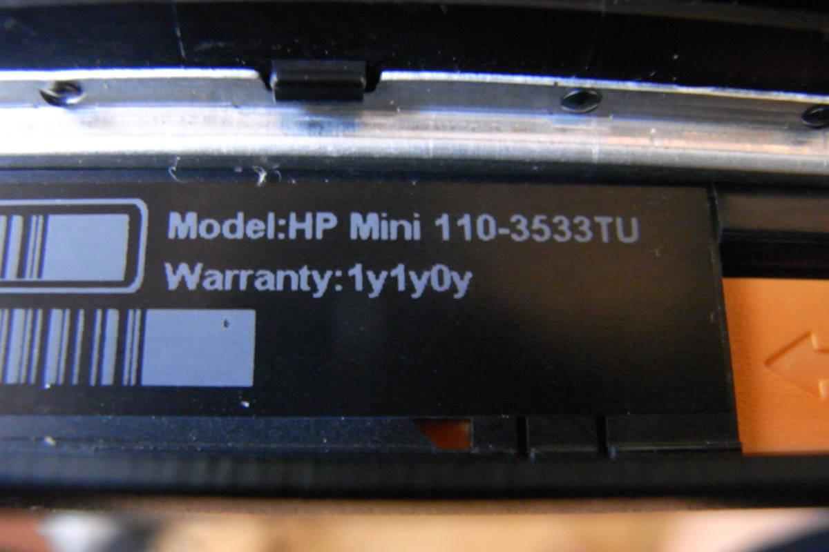 HP Net Book PC Mini 110-3500/LD899PA/中古品_画像6