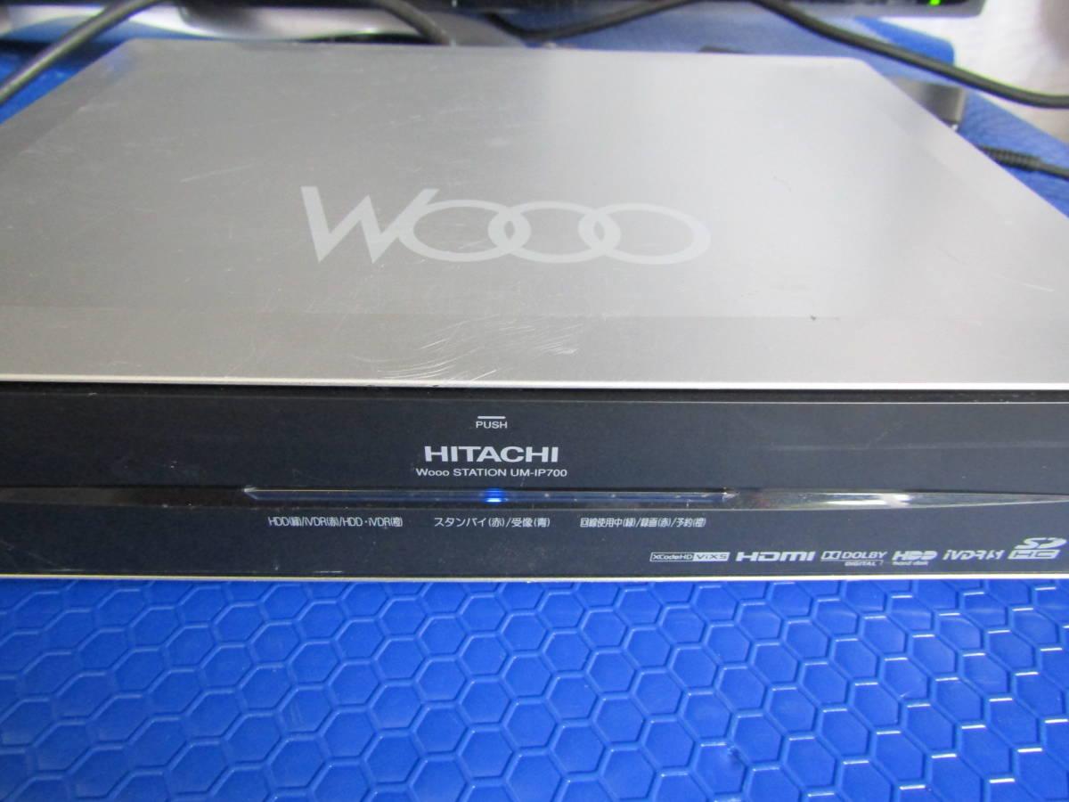 S706*1  日立液晶テレビモニター UT42-MX770JB & 日立液晶テレビチューナー部UM-IP700_画像4