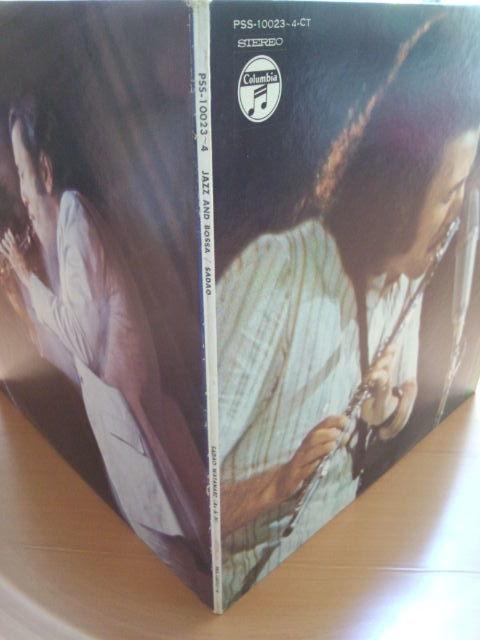 ≪LP≫Sadao Watanabe 渡辺貞夫/ Jazz & Bossa ジャズアンドボッサ 2枚組_画像3